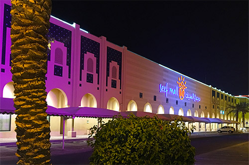 LED Lighting Inspiration in Kingdom of Bahrain