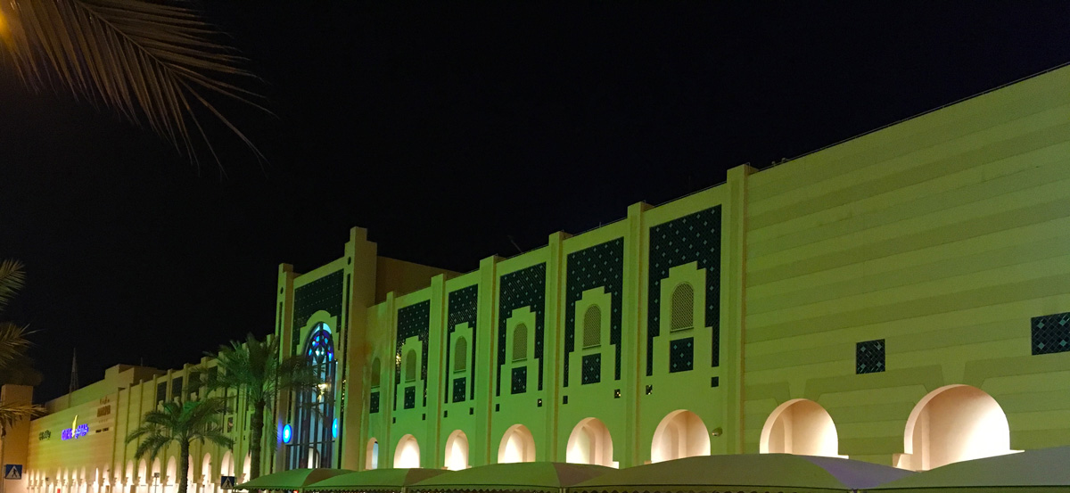 Green LED Exterior Architectural Lighting Seef Mall