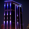Bahrain Islamic Bank Manama Bahrain Lighting Press Releases