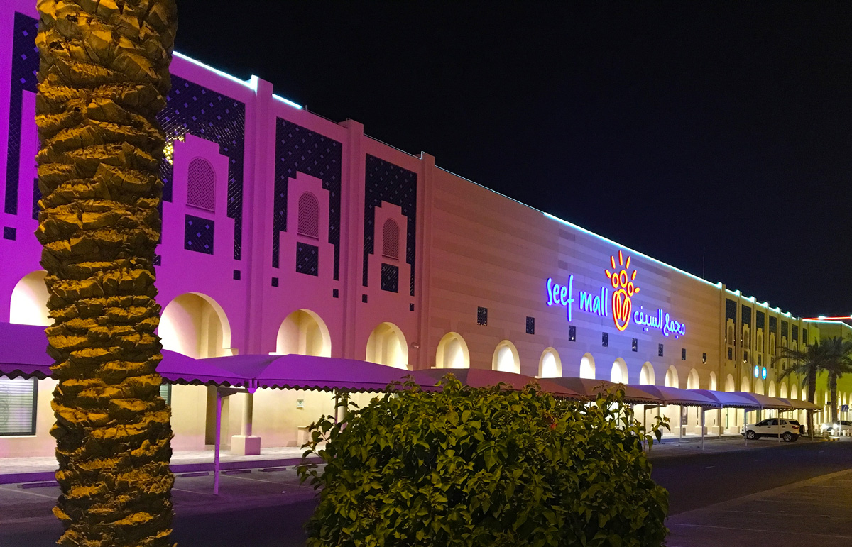 LED Exterior Architectural Lighting Kingdom of Bahrain