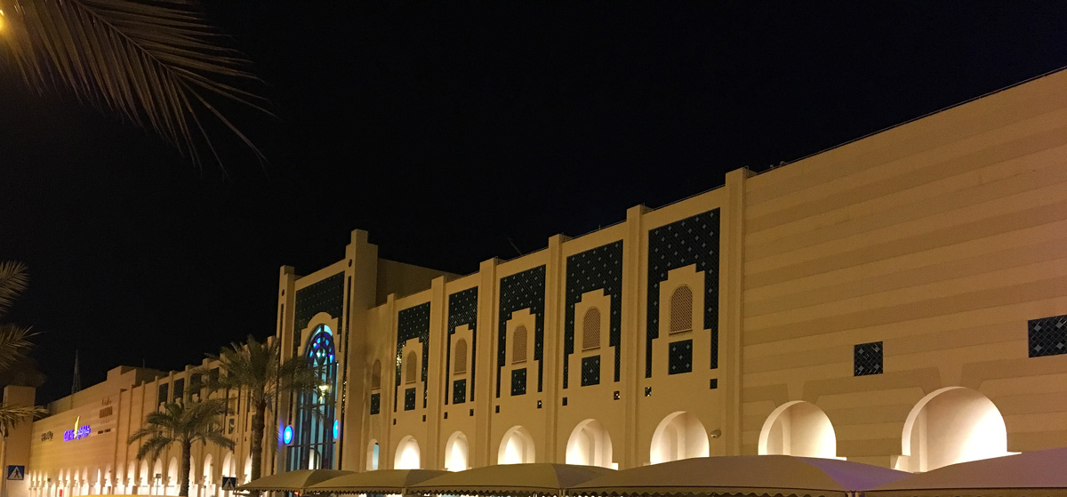 Orange LED Exterior Architectural Lighting Bahrain