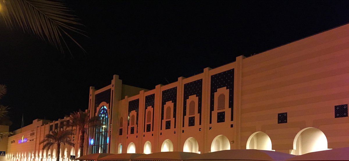 Orange LED Seef Mall Lighting
